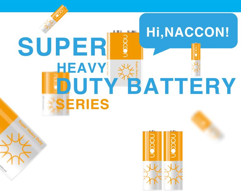 super-heavy-duty_05