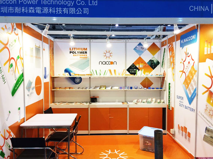 Hongkong Global Sources Electronics Exhibition In Autumn 2014